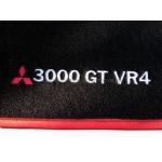 Tapetes 3000GT VR4 Pr/Vm